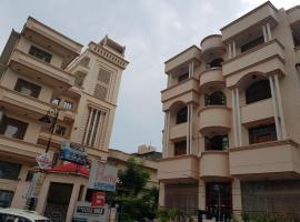 HOTEL HAIFA, hotel in Varanasi