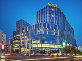 Golden Eagle Summit Hotel, hotel in Kunming