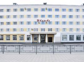 Отель Иваново, отель в Иваново
