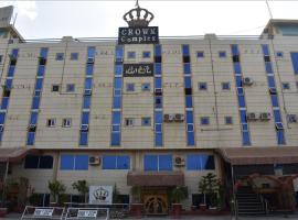 Crown Complex Hotel, hotel in Rawalpindi