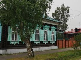 Горница, hotel in Yeniseysk