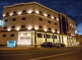 Emerald Residence, hotel perto de Yanbu Mall, Iambo