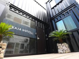 KAJA HOTEL, hotel near Hanazono Shopping Mall, Osaka