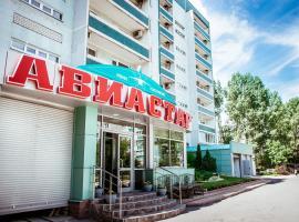 Гостиница Авиастар, отель в Ульяновске