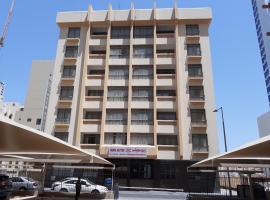 Reem Suites, apartment in Manama