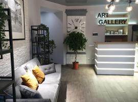 Отель Art Gallery