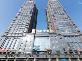 Jinjiang Inn Select Hotel Lanzhou Peili Square Branch, hotel in Lanzhou