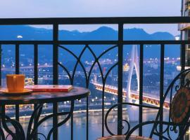 Chongqing Yuzhong·Chaotianmen·, hotel perto de Aeroporto Internacional de Chongqing Jiangbei - CKG, Chongqing