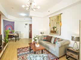 Jinan Shizhong·Quancheng Square· Locals Apartment 00143660, отель в Цзинане