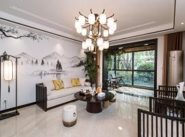 Luoyang City, Henan Province. Waterfront International. Passenger Excellent Apartment., hôtel à Luoyang