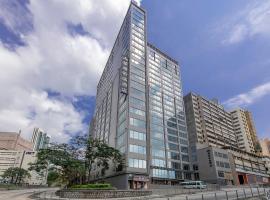 Dorsett Tsuen Wan, Hong Kong, hotel near Che Kung Temple, Hong Kong