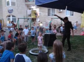Poseydon Palas, pet-friendly hotel in Vityazevo