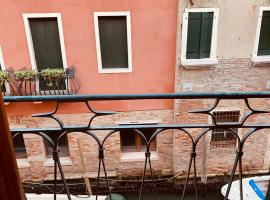 Stefano's sweet home, apartment in Venice