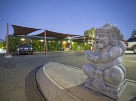 Latitude20 Cattrall Park, отель в городе Каррата