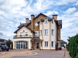 Gorny Ruchej, hotell nära Boryspil internationella flygplats - KBP, Hora