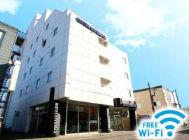 Hotel Livemax Chitose, hotel near New Chitose Airport - CTS,