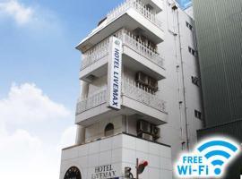 Hotel Livemax Omori-Ekimae, hotel in Tokyo