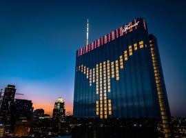 Fairmont Austin, hotel u gradu 'Austin'