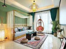 Shanxi Taiyuan·Zhonghaihuanyutianxia·, отель в городе Тайюань
