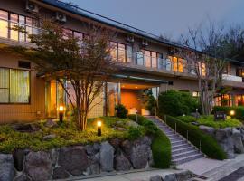 Tsumugi, hotel in Hakone