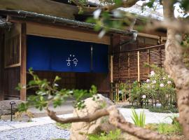 Kamakura COCON, ryokan a Kamakura