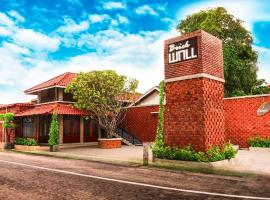 Olinia Airport Hotel, hotel near Bandaranaike International Airport - CMB,
