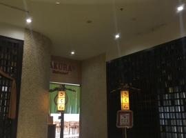 ibits stlyes cikarang, hotel di Bekasi