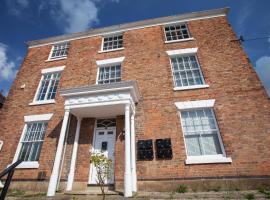 Stonehill House, hotel in Derby
