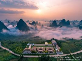 Misty Wonderland ,Yangshuo Xingping, hotel in Yangshuo