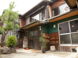 Guest House tokonoma, hostel in Shimo-yuge
