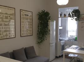 River House Torino, appartamento a Torino