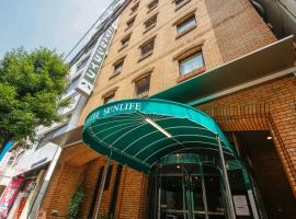 Hotel Sunlife, hotel near Amida Pond, Osaka