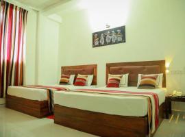 Hotel Moonstone, hotel in Anuradhapura