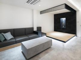 SITSURAE OSAKA Shinsaibashi, luxury hotel in Osaka