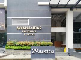 Myanandar Residence & Hotel, Hotel in Yangon