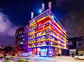 Fenk Attitude Hotel Guangzhou Railway Station, hotel in Guangzhou
