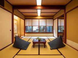 UTAIMACHI, ryokan a Kanazawa