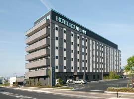 ホテルルートイン山形南-大学病院前-、山形市のホテル