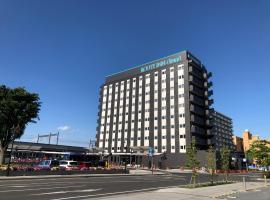 ホテルルートインGrand太田駅前、太田市のホテル
