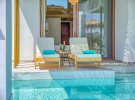 Alia Luxury Suites, hotel in Haraki