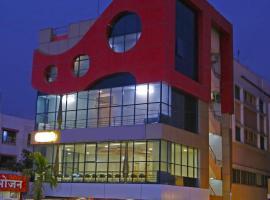 HOTEL SAI COUNTRY INN BY SHANTIKAMAL, hotel in Shirdi