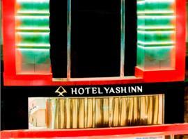 Hotel Yash Inn, hotel in Mirzāpur