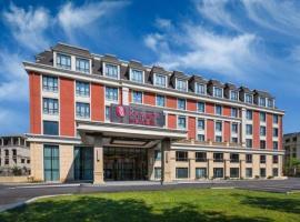 Ramada by Wyndham Zhenjiang City Center, отель в городе Чжэньцзян