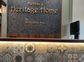 Hebbar's Heritage Home, self catering accommodation in Mumbai