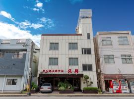 OYO Business Hotel Kyugetsu Tsukumi、Tsukumiのホテル