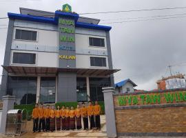 Mya Taw Win Kalaw, hotel in Kalaw
