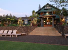 Lumeria Maui, Educational Retreat Center, lodge in Makawao
