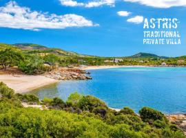 Astris Traditional Private Villa, hotel in Astris