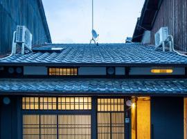 KOU Nishijin, hotel in Kyoto