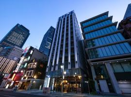 HOTEL UNIZO Nagoya Ekimae, hotel in Nagoya